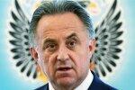 Daily Mail: Мутко заставил атлетов молчать о допинг-системе в России