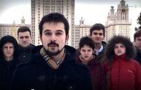 Студенты России - студентам Украины: Нельзя быть не на стороне правды