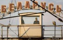 USAID может полностью прекратить помощь Беларуси