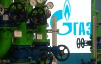 Газпром не заплатил штраф, и теперь его взыщут приставы