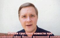Известный видеоблогер обвинил российский YouTube в цензуре