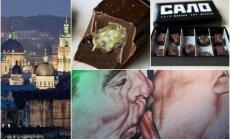Сало во Львове - дело в шоколаде