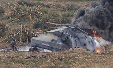 В России во время авиашоу разбился вертолет, один из пилотов погиб