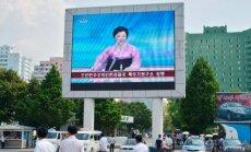 Šiaurės Korėja