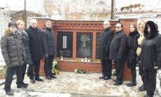 Vladimire pagerbtas tarpukario užsienio reikalų ministro M. Reinio atminimas