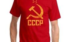 Men's Soviet CCCP Hammer and Sickle Tee Shirt