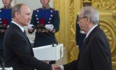 Yevgeny Primakov with Vladimir Putin