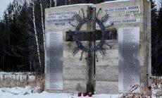 Памятник (фото: Ярослав Чернов)