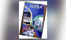 Книга Б. Синочкиной Литва