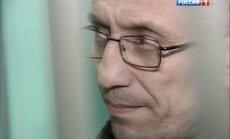 Миша Улыбка. В России судят ангарского маньяка, который превзошел Чикатило