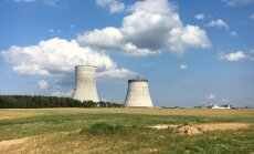 Astravyets nuclear power plant in Belarus