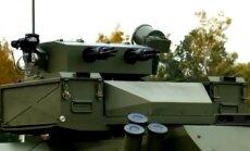 Белорусский роботизированный боевой комплекс Берсерк
