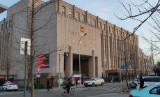 Kinijos Daliano miesto teismo rūmai