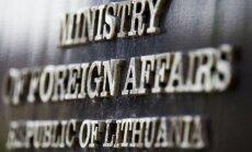 Утверждены сферы деятельности вице-министров иностранных дел