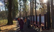 Стена памяти жертв сталинских репрессий в Москве