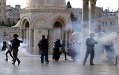 На Храмовой горе произошли столкновения между мусульманами и полицией