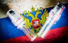 Два российских медалиста Игр-2008 в Пекине признались в употреблении допинга