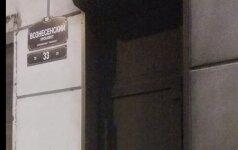В Петербурге подожгли дверь избирательного штаба Навального