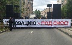 Тысячи москвичей вышли на воскресный митинг против реновации