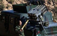 Курдские отряды заявили о начале наступления на Ракку в Сирии