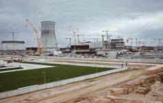 Министерство энергетики Беларуси прокомментировало возможный факт обрушения реактора