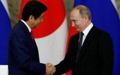 Курильский вопрос: Путин и Абэ провели переговоры в Москве