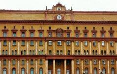 Офицеров ФСБ заподозрили в передаче США данных о русских хакерах