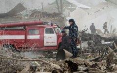 Власти Киргизии подтвердили гибель 38 человек при крушении Боинга