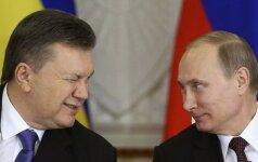 Украина проиграла России иск о $3 млрд в суде Лондона