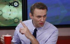 Штаб Навального опубликовал распоряжение МВД об изъятии агитационных материалов