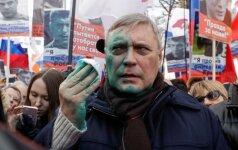 Тысячи людей пришли на Марш Бориса Немцова в Москве