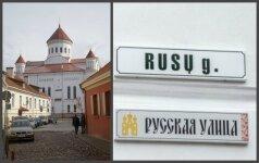 Инициатива: новый Музей Вильнюса расскажет о многонациональной столице Литвы