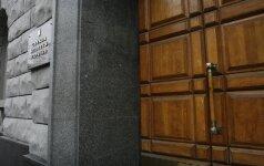 СБУ пока не подтверждает, что убийца Вороненкова - агент ФСБ