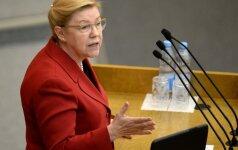 В России предлагают ввести пожизненные сроки за растление детей