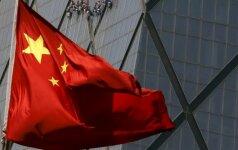 ЕС рассмотрит возможность проверять инвестиции из Китая