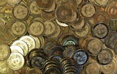 Центробанк России решил обложить налогом биткоины