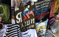 За комментарий о России и оккупации Крыма – уголовное дело в Литве
