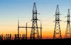 Украина опровергла сообщения об аварийной закупке энергии в РФ