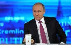 Путин назвал избранными сотрудников нелегальной разведки