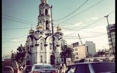 Член высшего совета Единой России предложил перенести столицу России в Екатеринбург