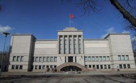 Военный музей Витаутаса Великого