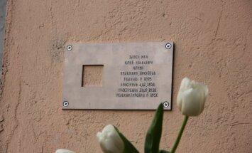 Фото: МИД Литвы