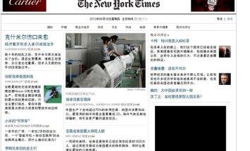 The New York Times atidaro naujienų svetainę kinų kalba