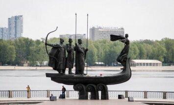 Paminklas Kijevą įkūrusiems broliams ir seseriai