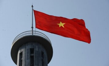 Vietnamo vėliava