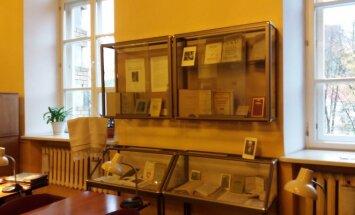 Выставка к юбилею В.Ластовского