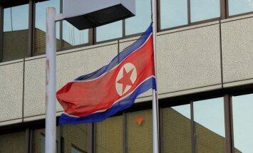 Šiaurės Korėjos vėliava