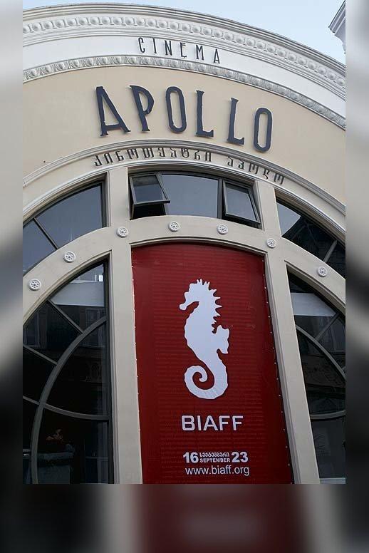 """Kino teatre """"Apollo"""" vykęs Batumio kitokio kino festivalis sutraukė minias žiūrovų"""