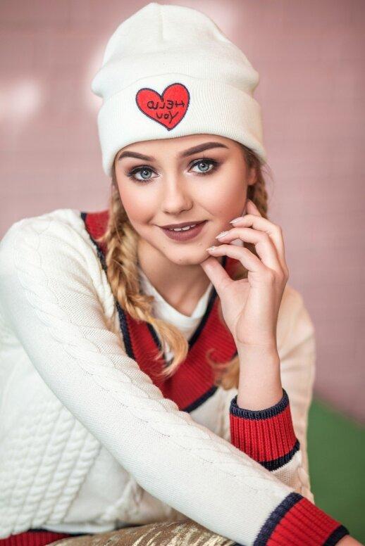 Iglė Bernotaitytė