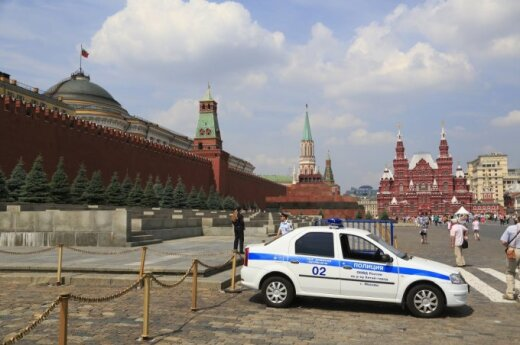 Российский МИД черный список Москвы — ответ на санкции